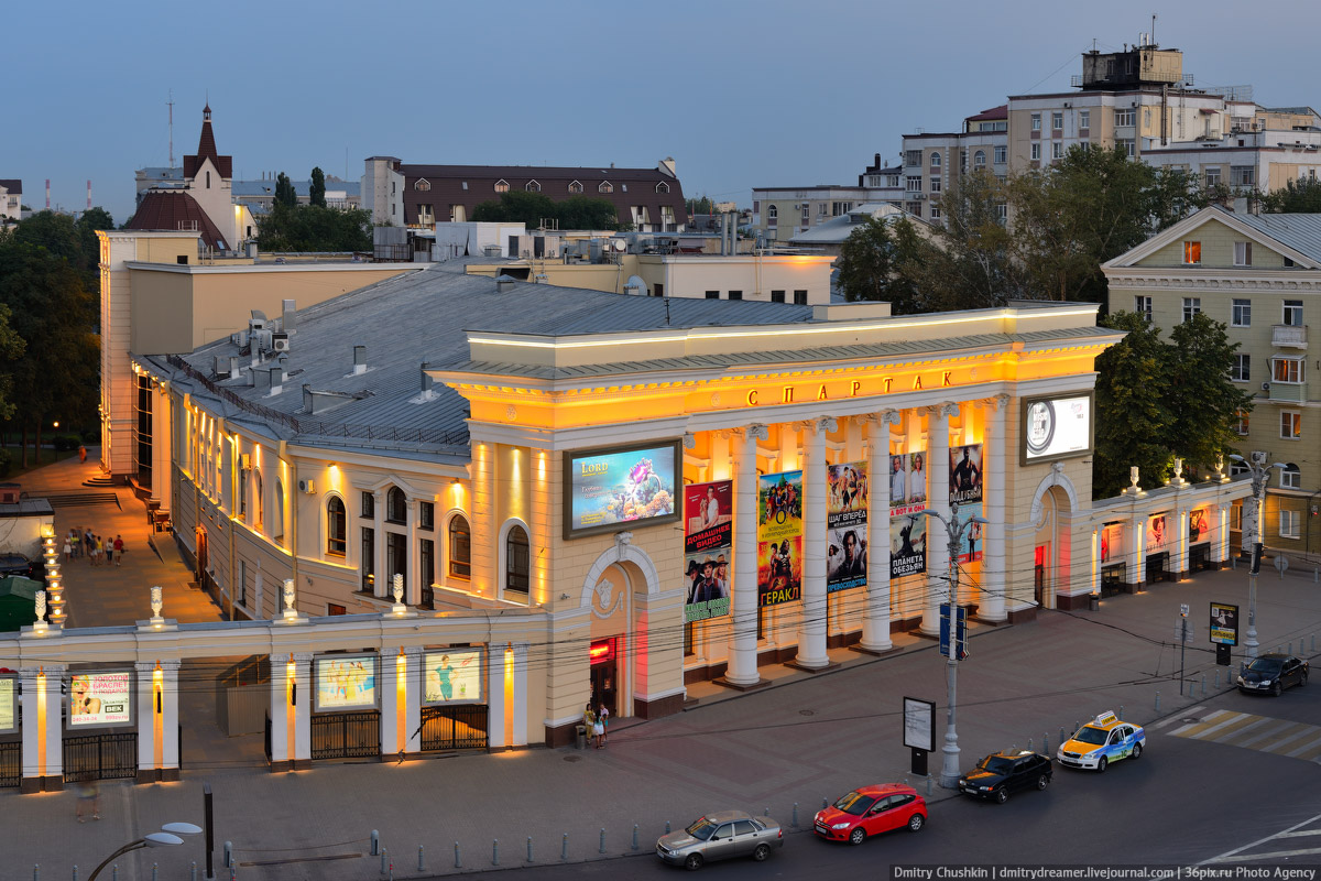 Лапник: кинотеатр пролетарий город воронеж