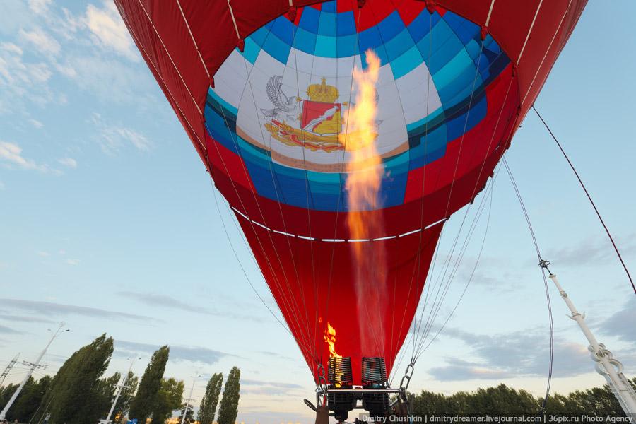Первый открытый кубок Черноземья по воздухоплавательному спорту